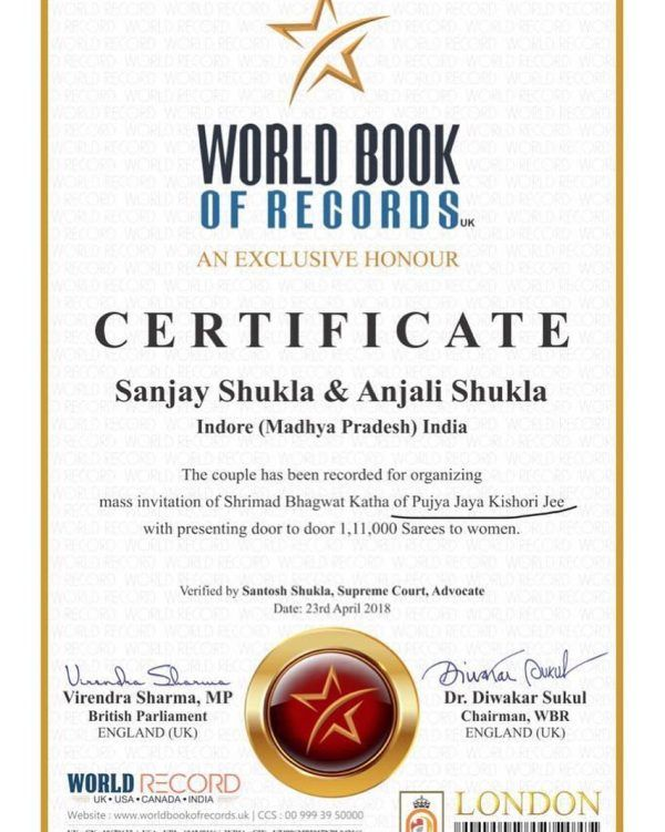 Jaya Kishori- World Book Records