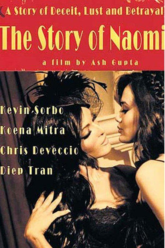 Koena Mitra-The Story of Naomi