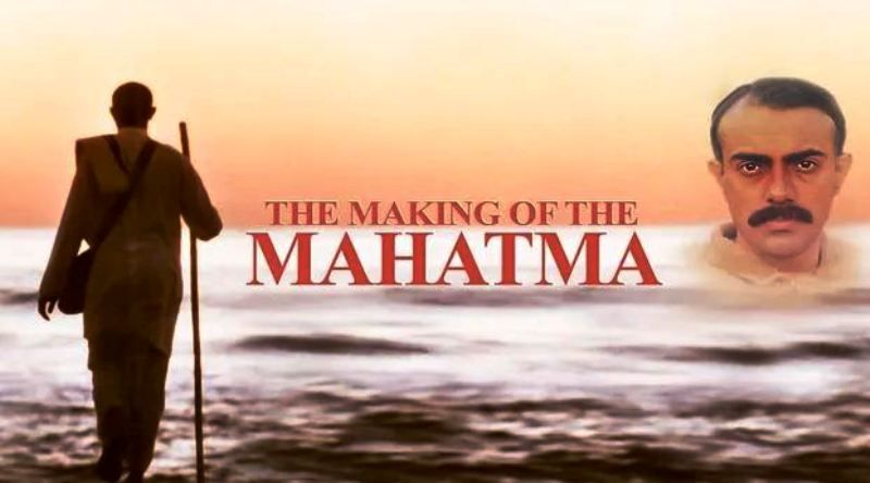 Making of The Mahatma Movie