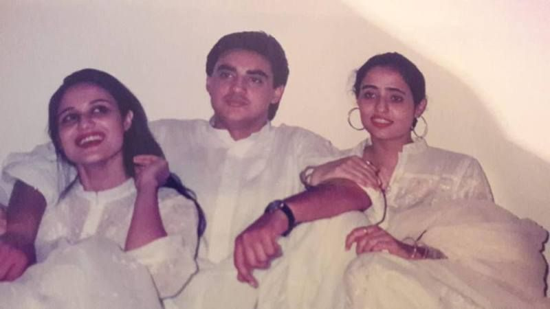 Mehr Tarar with her brother and sister