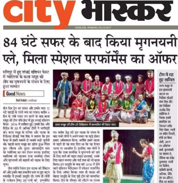 News Article about Sarika Bahroliya