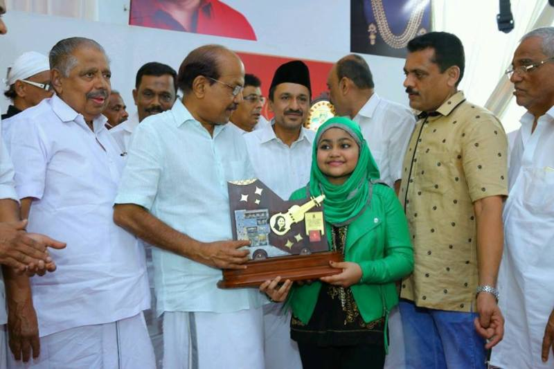 Yumna Ajin Receiving Award