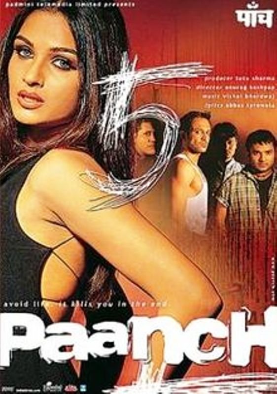 Aarti Bajaj's Film- Paanch