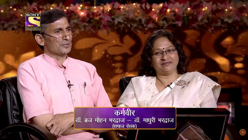 Dr. Brij Mohan Bhardwaj and Dr. Madhuri Bharadwaj on the set of KBC