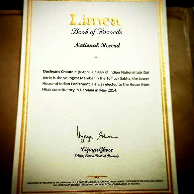 Dushyant Chautala's certificate from the Limca Book of World Records