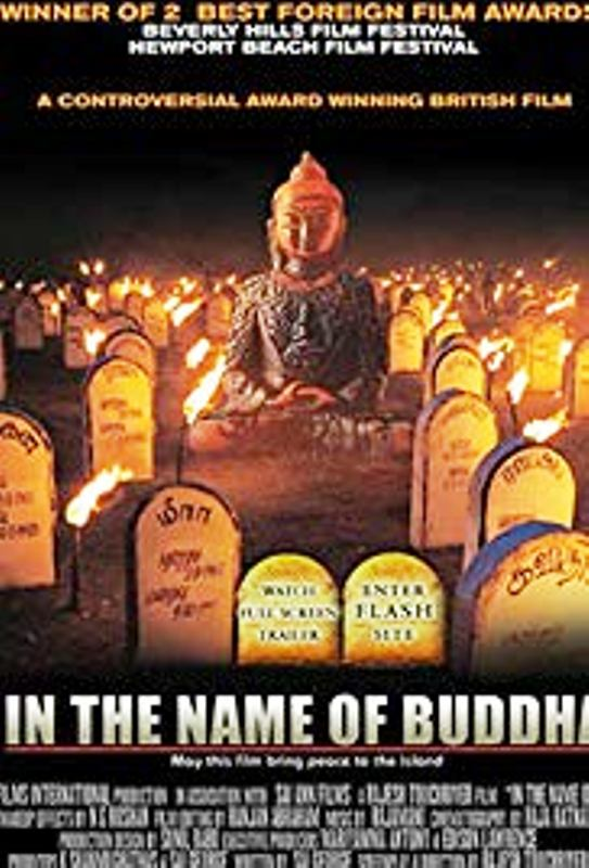 Rajesh Touchriver's Film- In the Name of Buddha