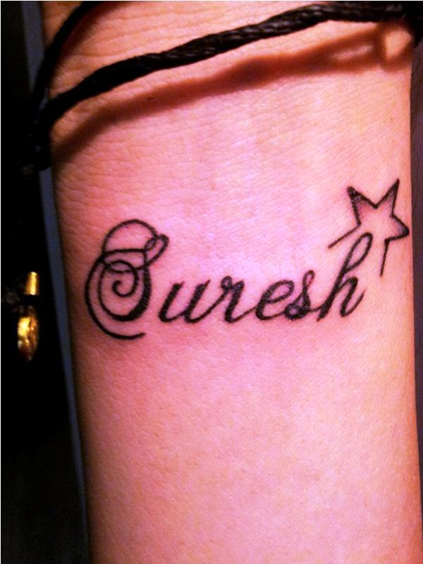 Rohit Saraf's Tattoo on His Father's Name