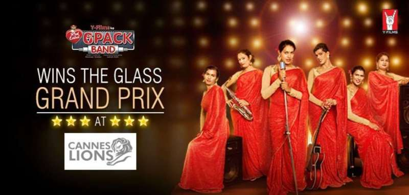 Six Pack Band wins the Cannes Grand Prix Glass Lions Award