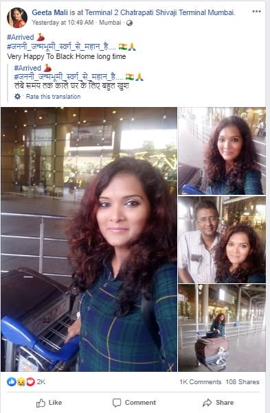 Geeta Mali's Last Facebook Post