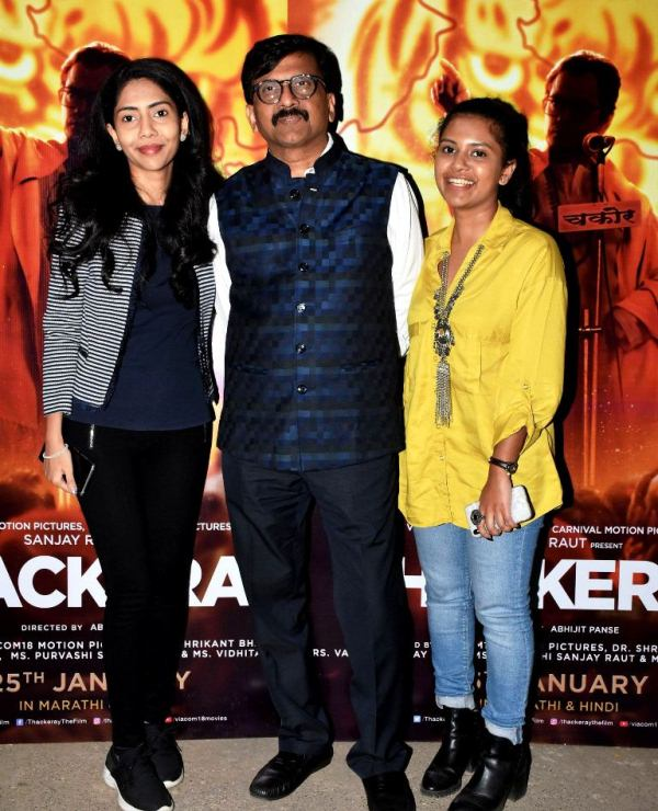 Sanjay Raut with his daughters Vidhita Raut (right) and Purvashi Raut (left)