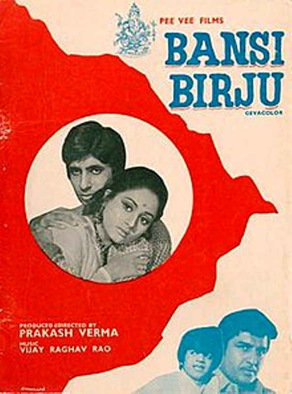 Poster Look of Bansi Birju