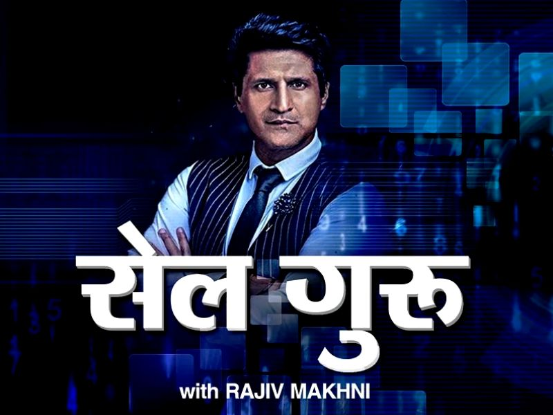Rajiv Makhni on the poster of his show- Cell Guru