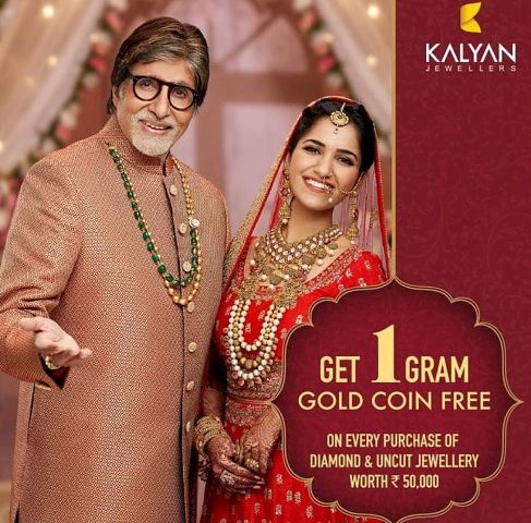 Ruhani Sharma in Kalyan Jewellers Advertisement