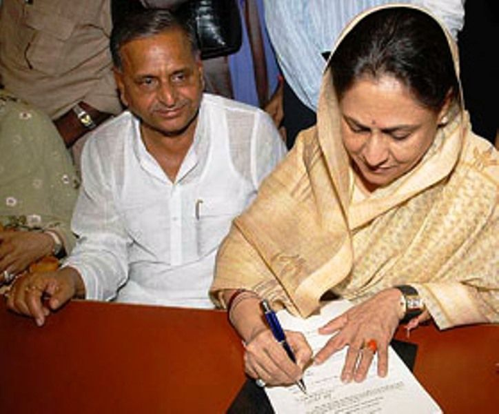 Samajwadi Party Candidate Jaya Bachchan Filing Nomination Papers for the Rajya Sabha Election 2004