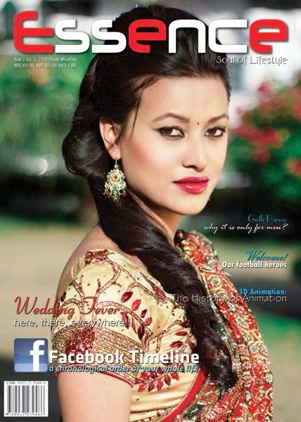 Malina Joshi Featured on the Cover of a Magazine