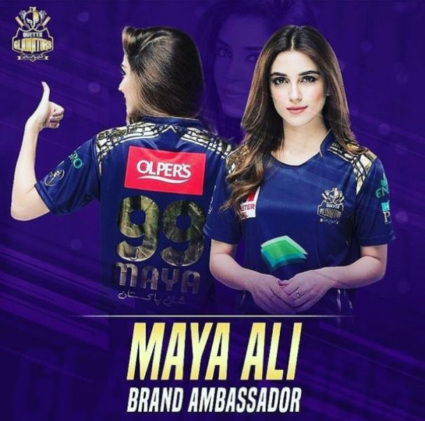 Maya Ali as the Brand Ambassador of Quetta Gladiators
