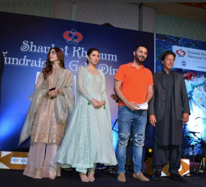 Maya Ali at an Event Organised by Shaukat Khanum Memorial Cancer Hospital and Research Centre