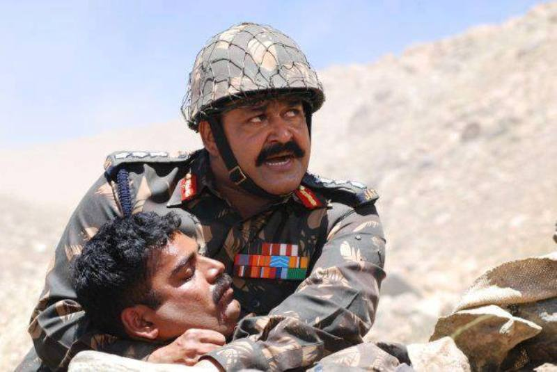 Pradeep Chandran with Mohanlal Vishwanathan in a scene from their movie
