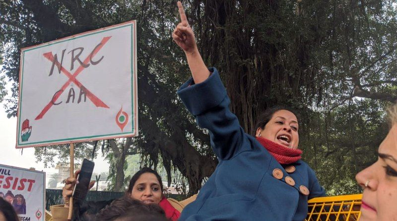 Sharmistha Mukherjee Protesting Against CAA