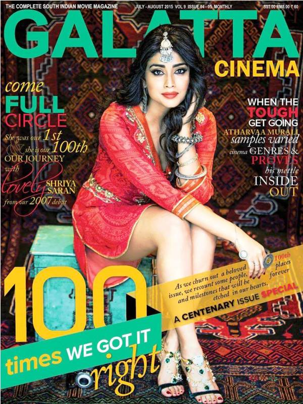 Shriya Saran Featured on the Cover of Renowned Magazine