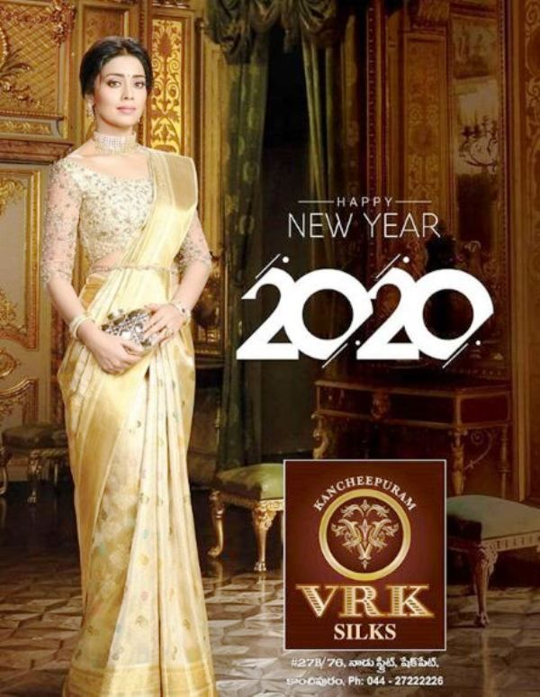 Shriya Saran in a Print Advertisement
