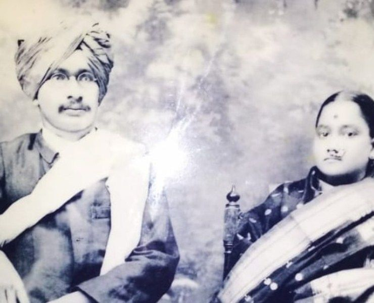 Vijay Chavan's Parents