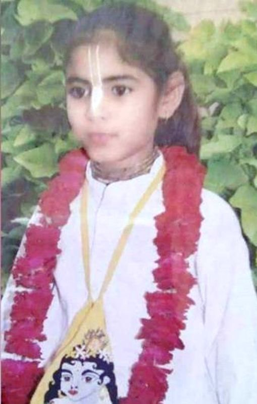 A Childhood Picture of Devi Chitralekha