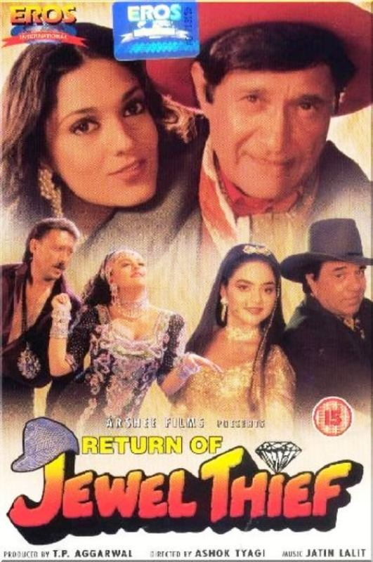 Anu Aggarwal in Return of Jewel Thief