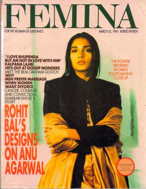 Anu Aggarwal on the Cover of Femina Magazine