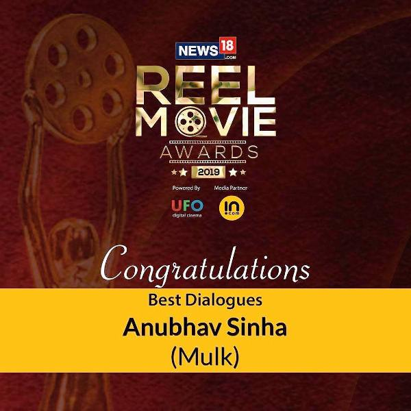 Anubhav Sinha News 18 Reel Movie Awards