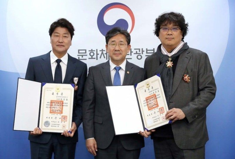 Bong Joon-ho Receiving Eungwan Order of Cultural Merit