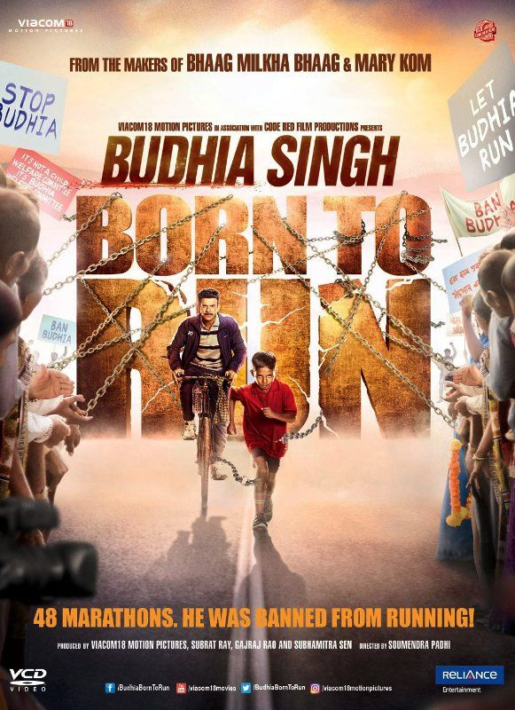 Budhia Singh Born to Run (2016)