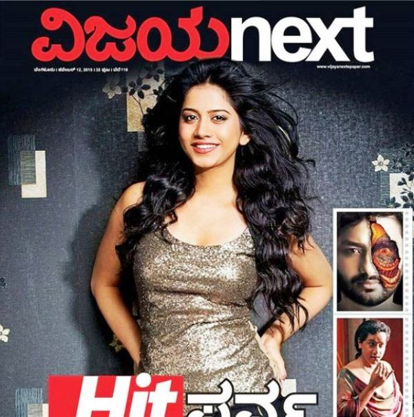 Nabha Natesh Featured on the Cover of a Magazine