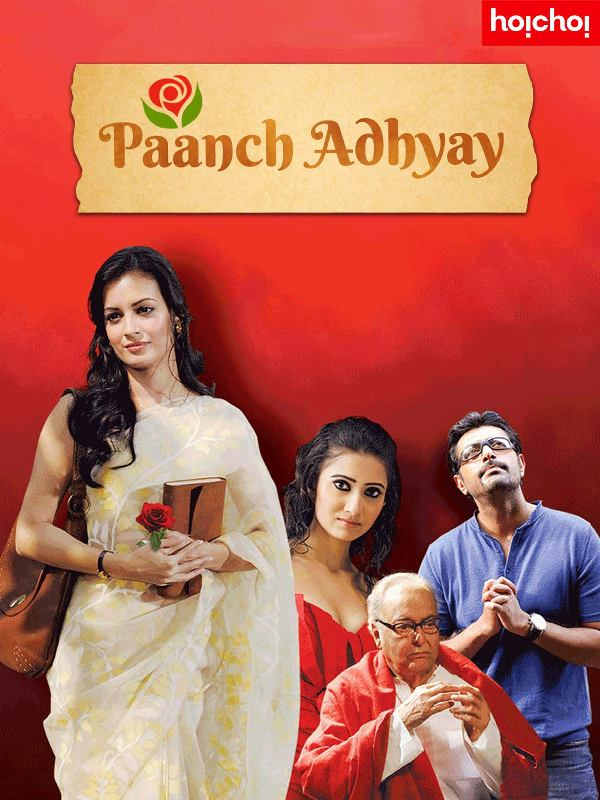 Paanch Adhyay (2012)