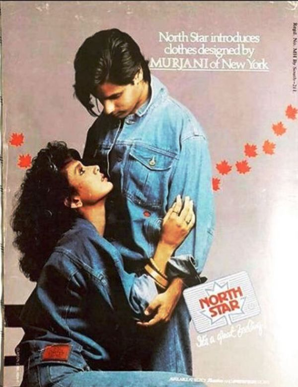 Rahul Roy on the Cover of a Magazine