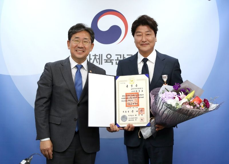 Song Kang-ho Receiving Okgwan Order of Cultural Merit