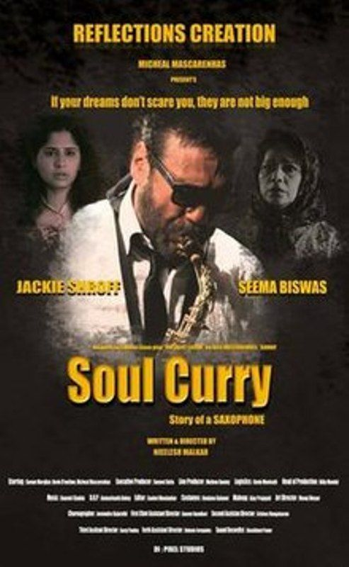 Soul Curry (2017)