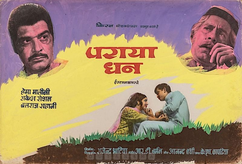 Arvind Trivedi debut Hindi film Paraya Dhan (1971)