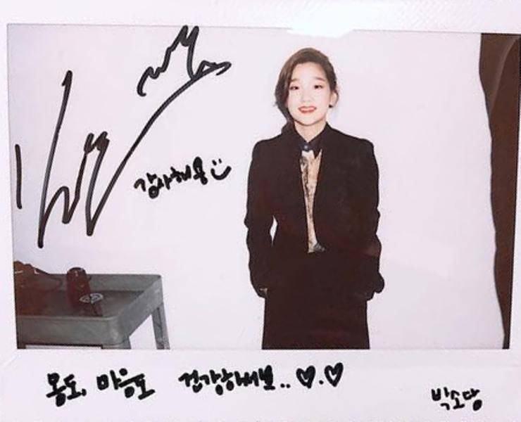 Photocard Signed by Park So-dam