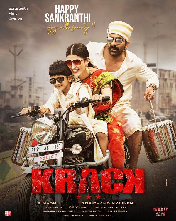 Shruti Haasan in Krack