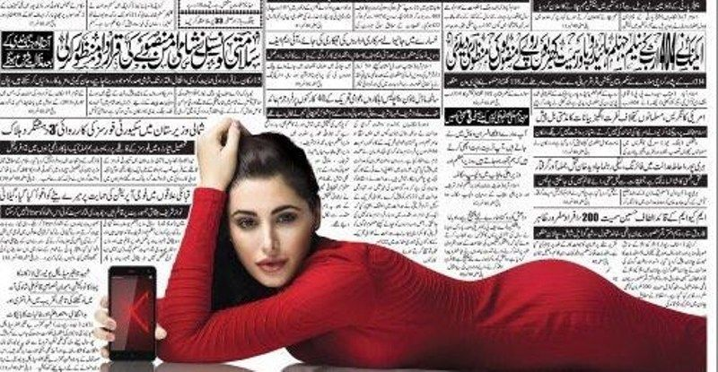 The Controversial Picture of Nargis Fakhri on Pakistani Daily