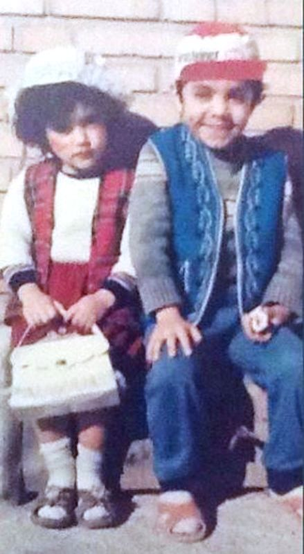 A Childhood Picture of Golshifteh Farahani and Her Brother