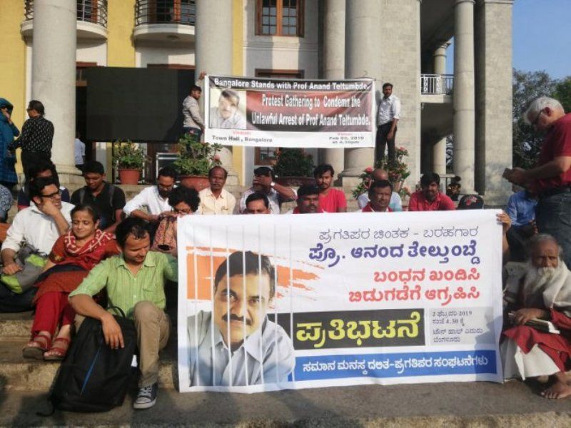 A Protest Against the Arrest of Anand Teltumbde