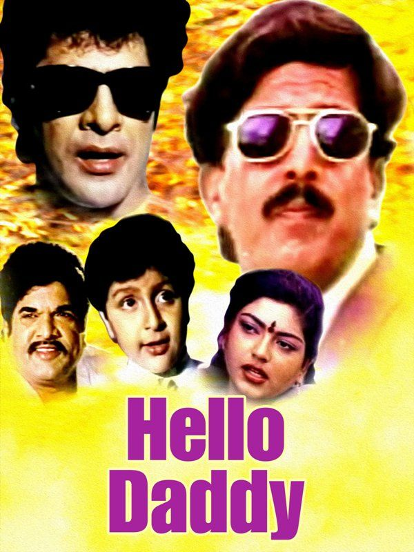 Arjun Firoz Khan's Kannada Debut Film Hello Daddy (1996)