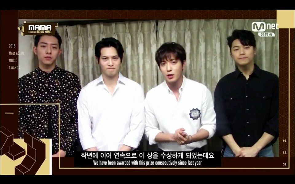 CNBLUE Giving Acceptance Speech After Receiving Mnet Asia Music Award