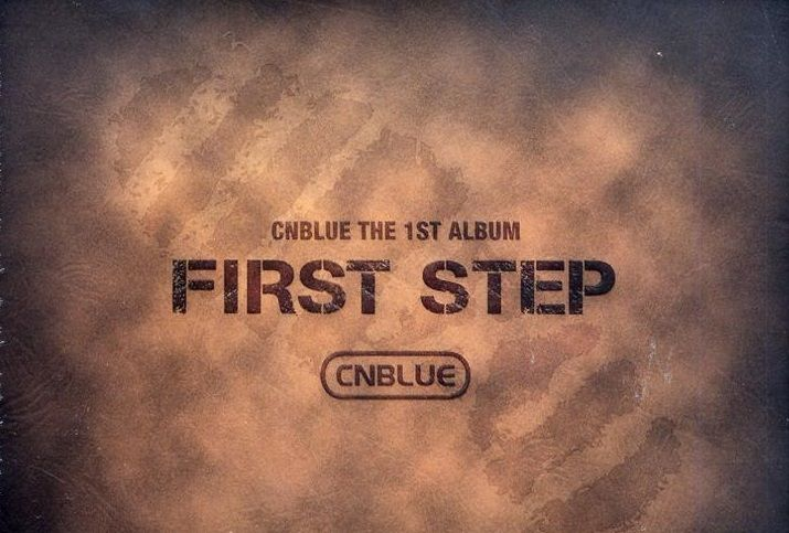 First Step (2011)