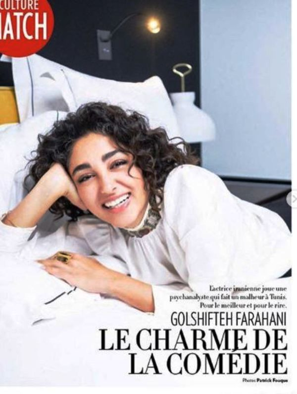 Golshifteh Farahani Featured on a Magazine Cover