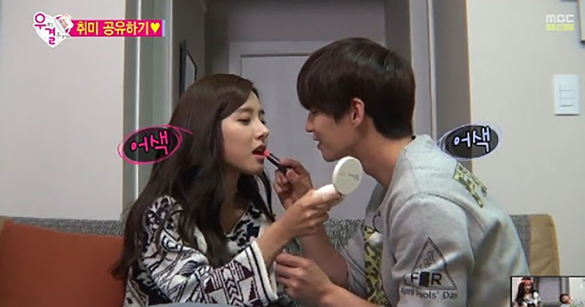 Kim So-eun in a Scene from We Got Married