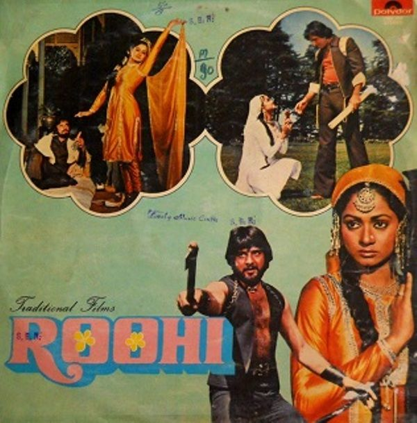 Mukesh Khanna's Debut Film Roohi (1981)