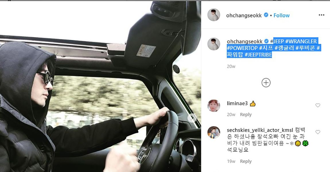Oh Chang-seok Talking about his Car on his Instagram Account